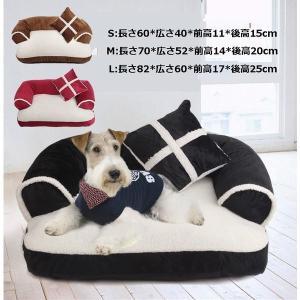 ペットベッド 犬ベッド 猫ベッド ドッグベット ペットソファ 犬用品 ペット用品 犬 猫 ペットクッション ふわふわ 四季用 枕付きペットベッド 犬ベッド