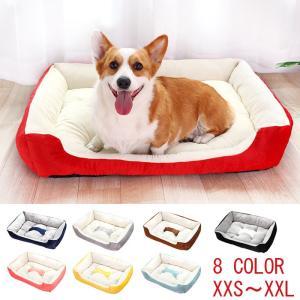 ペットベッド 犬用 クッション マット 犬 ベッド 犬用ベッド ペット用品 ペットクッション 小型犬用 中型犬用 犬用品 犬ベッド 室内用 屋内 XXS〜XXL