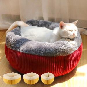 ペットベッド 猫ベッド キャット ベッド 猫用 ネコ ペットハウス 猫用ベッド 室内用 あったか 冬用 キャットハウス ねこ用ベッド キャットベッド ペット用品