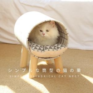 ペットの猫トンネル おもちゃ 屋内快適なベッド スヌーズマット 冬 暖かい 猫 犬 チェック柄