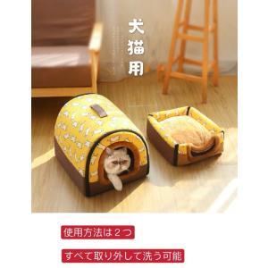 猫用ベッド ペットベッド 猫 ペット用品 ネコ ベッド 室内 ペットハウス 猫ベッド 犬用ベッド 秋 冬 クッション 防寒 あったか おしゃれ ドーナツ