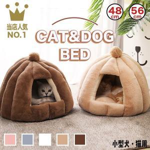 猫 犬 ペット用 ペットハウス ペットベッド ドーム型 小型犬 中型犬 クッション付き  寝袋 室内用 おしゃれ もぐりこみ 猫用ベッド北欧 秋 冬