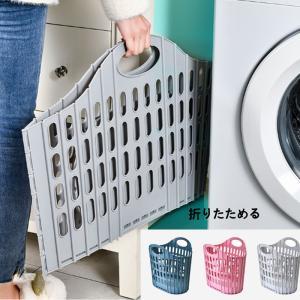 ランドリーバスケット 折りたたみ スリム 大容量 コンパクト おしゃれ 洗濯かご 洗濯カゴ 持ち手 持ち手付き 洗濯機横 省スペース 軽い 軽量 収納 洗濯 かご|cactus0812