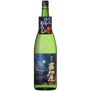 苗加屋(のうかや) 純米吟醸 琳青(りんのあお) ひやおろし 1.8L caesar1995