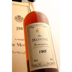 アルマニャック・ド・モンタル[1983][昭和58年]200ml 贈り物に最適な豪華木箱入ヴィンテージ・ブランデー|caesar1995