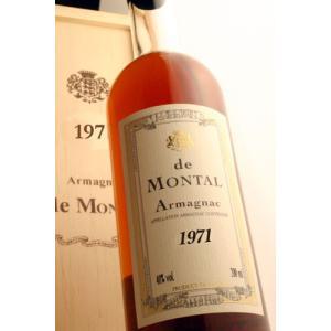 アルマニャック・ド・モンタル[1971][昭和46年]200ml 贈り物に最適な豪華木箱入ヴィンテージ・ブランデー caesar1995