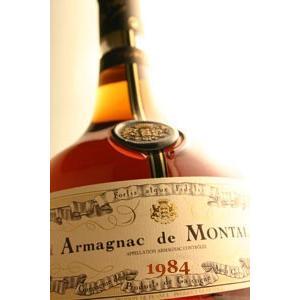 迫力の700mlボトル!アルマニャック・ド・モンタル[1984]700ml 贈り物に最適な豪華木箱入ヴィンテージ・ブランデー caesar1995