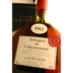 【送料無料】[1962]デュペイロン・アルマニャック・ヴィンテージ コレクション専用化粧箱入り 500ml|caesar1995