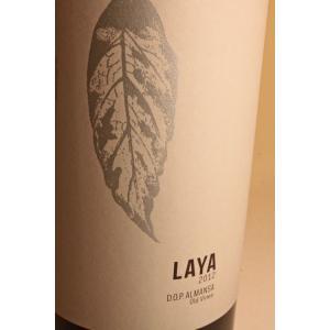 ラヤ/ボデガス・アタラヤ【Bodegas Atalaya LAYA】【スペイン・赤ワイン・辛口・フルボディ・750ml】|caesar1995