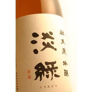 群馬泉 吟醸 淡緑(うすみどり)720ml 島岡酒造【父の日】【ギフト】 caesar1995