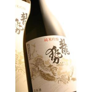 龍勢 純米吟醸 720ml 白ラベル 箱入り 藤井酒造龍勢 純米吟醸 白箱 caesar1995