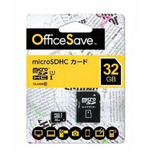 #売切れ御免 #Verbatim Japan #microSDカード 32GB OSMSD32G 30個まとめ売り|cafaitplaisir
