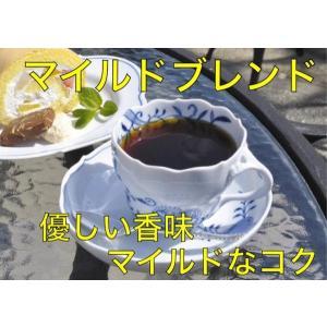 マイルドブレンド - 200g|cafe-adachi