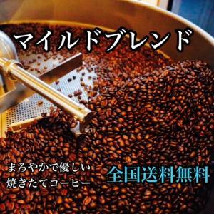 コーヒー豆 送料無料 ¥5500 →¥4000! マイルドブレンド - 1kg オトクなまとめ買い cafe-adachi