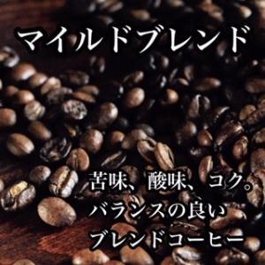 コーヒー豆 マイルドブレンド - 200g cafe-adachi