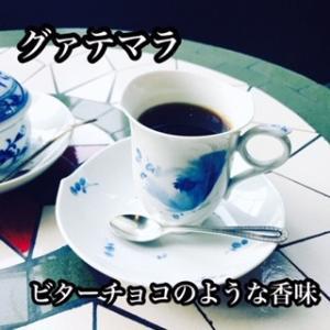 グァテマラ SHB - 200g|cafe-adachi