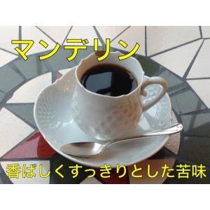 マンデリン G-1 リントン- 100g|cafe-adachi