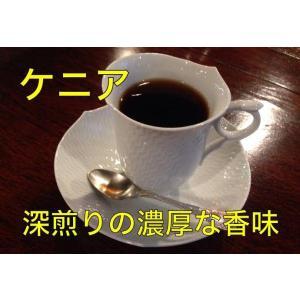 ケニア AA- 100g|cafe-adachi