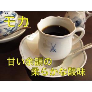 【おすすめ!】モカ(エチオピア イルガチェフG1) - 100g|cafe-adachi
