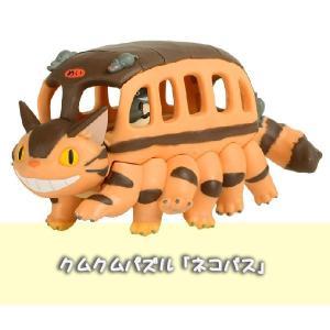 ジブリグッズ となりのトトロ ネコバス クムクムパズル スタジオジブリ ギフト おもちゃ 玩具 クリスマス