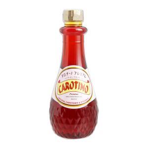 カロチーノプレミアム [レッドパームオイル] 500g (カロチーノ 手作り石けん 手作りコスメに)|cafe-de-savon