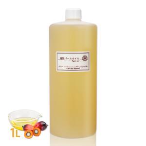 (石けん) 精製パームオイル 1Lパーム油 (手作り石鹸 手作り石けん 手作りコスメ) cafe-de-savon