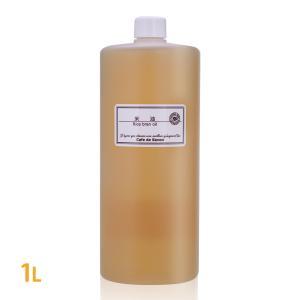 米油  1L (ライスブランオイル) (米ぬか油 手作り石鹸 手作りコスメ)|cafe-de-savon