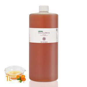 (送料無料)オーガニック カレンデュラオイル [マリーゴールド抽出油] 1L (カレンデュラ油 手作り石鹸 手作りコスメ 美容オイル キャリアオイル)|cafe-de-savon