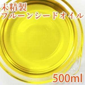 (送料無料) 未精製 プルーンシードオイル 500ml (手作り石鹸 手作りコスメ 美容オイル キャリアオイル)|cafe-de-savon