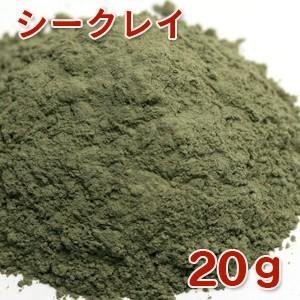 (ポストお届け可/3) シークレイ 20g (手作り石鹸 海泥 コスメ フェイスパック アロマ クレイセラピー)|cafe-de-savon