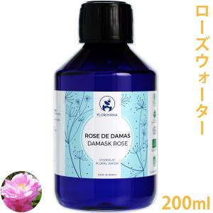 オーガニック ローズウォーター(芳香蒸留水) 200ml (フローラルウォーター フェイスパック アロマ ハイドロソル)|cafe-de-savon