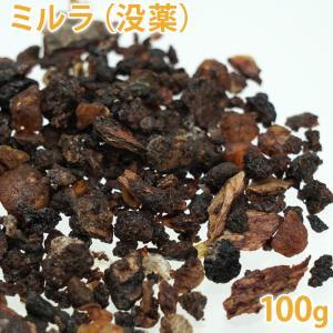 (ポストお届け可/20) ミルラ (没薬) 100g (樹脂香 ナチュラルインセンス レジン 薫香 手作り石鹸 手作りコスメ)(bdaroma)|cafe-de-savon