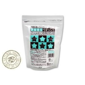 アルカリウォッシュ 500g (セスキ炭酸ソーダ 洗剤 地の塩社)|cafe-de-savon