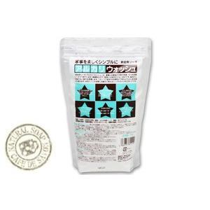 アルカリウォッシュ 1kg (セスキ炭酸ソーダ 洗剤 地の塩社)|cafe-de-savon