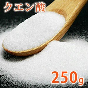 (ポストお届け可/50)クエン酸 250g (食用グレード) (手作りコスメ バスボム 炭酸パック 手作りリンス 掃除)|cafe-de-savon