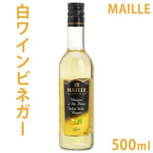 マイユ 白ワイン ビネガー 500ml (酢 白ワイン 手作りリンス ナチュラルクリーニング MAI...