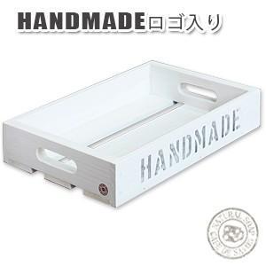 Cafe de Savonオリジナル HANDMADEロゴ 木箱 Sサイズ ホワイト (手作り石鹸 乾燥 収納)|cafe-de-savon