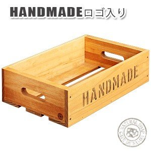 Cafe de Savonオリジナル HANDMADEロゴ 木箱 Lサイズ パイン (手作り石鹸 乾燥 収納)|cafe-de-savon