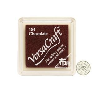 (ポストお届け選択OK) 布用スタンプ台 バーサクラフト チョコレートS (ツキネコ ファブリコ) cafe-de-savon