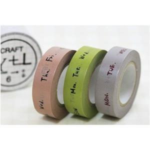(ポストお届け選択OK )マスキングテープ 曜日(CRAFT Log) 3色セット|cafe-de-savon