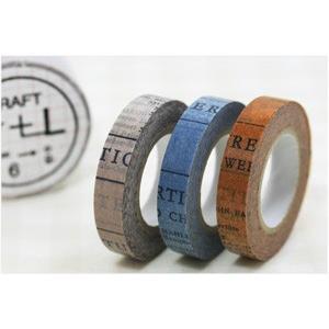 (ポストお届け選択OK) マスキングテープ オールドブック 10mm(CRAFT Log) 3色セット|cafe-de-savon