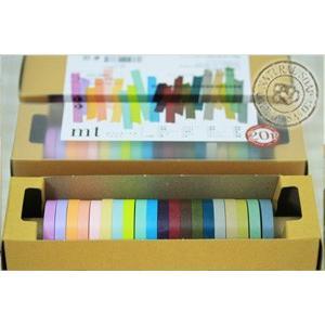 (ポストお届け選択OK) マスキングテープ 20色セット (7mm幅)|cafe-de-savon