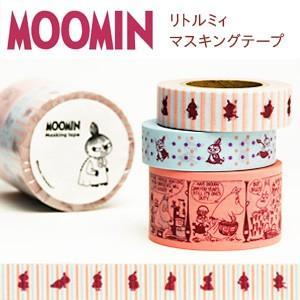ムーミン マスキングテープ 3巻セット 『リトルミイ』|cafe-de-savon