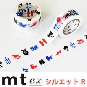 マスキングテープ 『mt ex シルエット R』|cafe-de-savon
