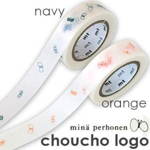 マスキングテープ 『mt mina perhonen choucho logo』  ネイビー/オレンジ|cafe-de-savon