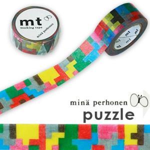マスキングテープ 『mt mina perhonen puzzle』|cafe-de-savon