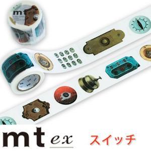 マスキングテープ 『mt ex スイッチ』|cafe-de-savon