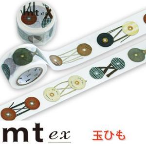 マスキングテープ 『mt ex 玉ひも』|cafe-de-savon