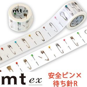 マスキングテープ 『mt ex 安全ピン×待ち針R』|cafe-de-savon