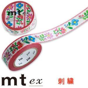 マスキングテープ 『mt ex 刺繍』|cafe-de-savon